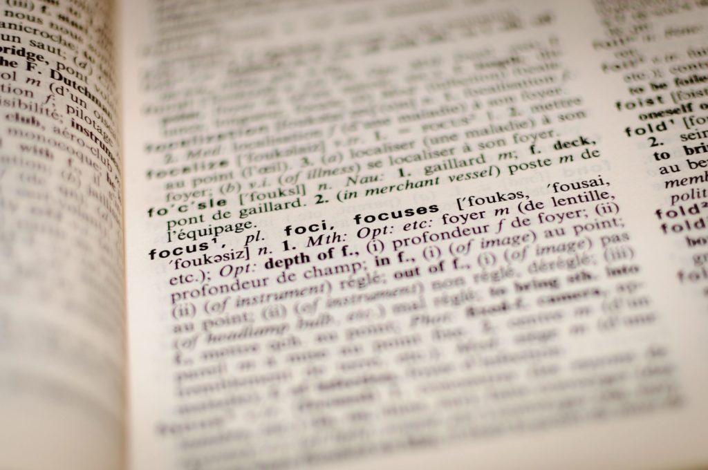 英単語の楽しい覚え方